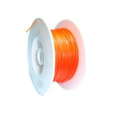Линь Salvimar Cymax оранжевый